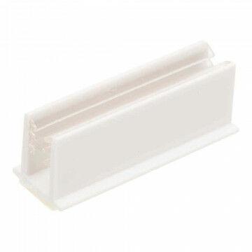Kaartgripper staand, wit kunststof, 4 x 1.3 cm