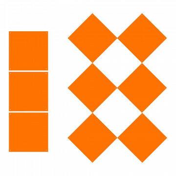 Paneel 4Kant met 4 gaatjes, oranje kunststof, 30 x 30 cm