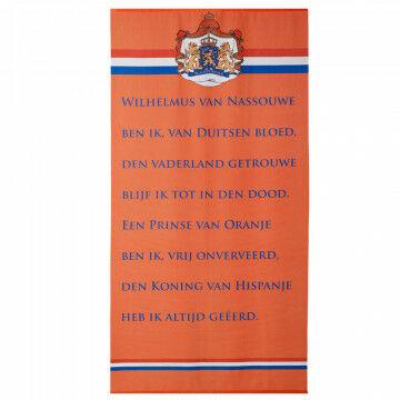 banier wilhelmus inclusief stokken en koord, oranje textiel, 100 x 200 cm