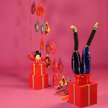 Sinterklaas presentatie pietenfeest